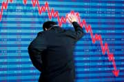 economy180px-web